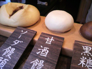 甘酒饅頭@HIGASHIYA