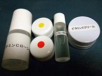 ビタミンCローション、レチノイン酸、ハイドロキノン、ヒアルロン酸、ビタミンCクリーム