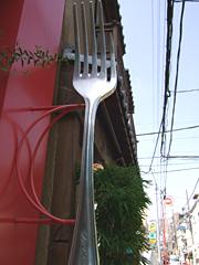 シュペール サンク (Super 5)