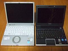 DSCF3211s.jpg