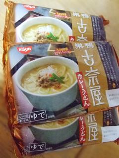 古奈屋の袋麺