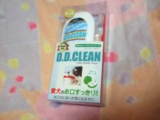 D.D.CLEAN幼犬用