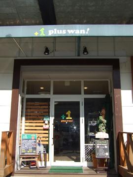 ドッグカフェ plus wan!