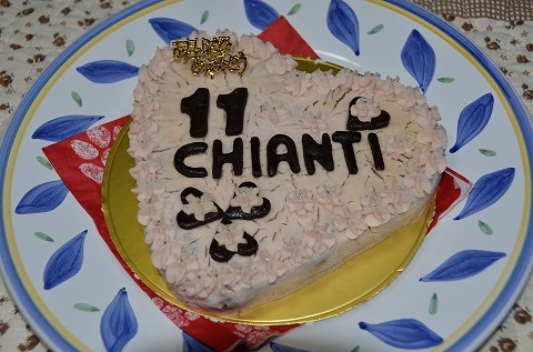 キャンティの11歳のバースデーケーキ