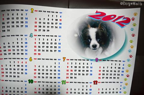 ホッピーのカレンダー