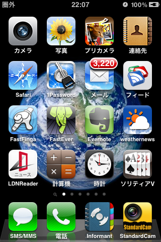 iPhone OS4