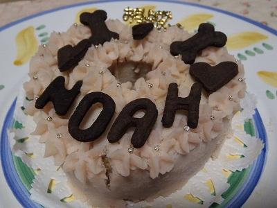 キアッケレカーニのケーキ「トルタディマリカ」