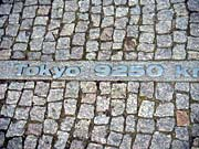 バーデン・バーデン(Baden Baden)の街3