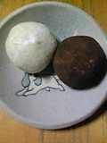 mochi CREAM(モチクリーム)のホワイトミルクトリュフとオランジェトリュフ