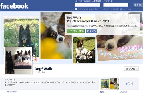 facebookpage_dogwalknet