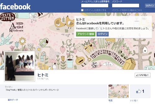 facebookpage_hitomi