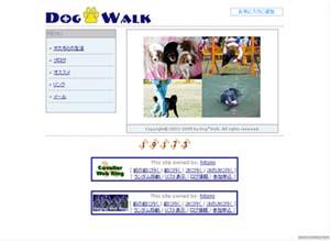 Dog*Walkトップページ