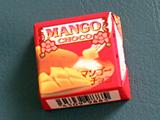 チロルチョコ マンゴー