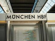 ミュンヘン駅到着
