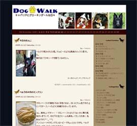 ブログカスタマイズ犬と海