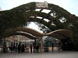 上海動物園入り口