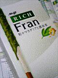 Fran濃抹茶