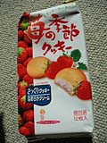 苺の季節クッキー