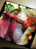 菱膳ちらし箱寿司
