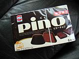 PINO ビター