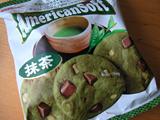 アメリカンソフトクッキー抹茶