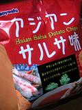 アジアンサルサ味