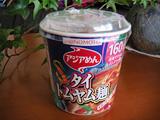 アジアめん タイトムヤム麺