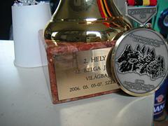 ベルジ世界大会の銀メダル