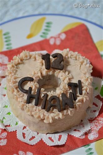 キャンティの誕生日