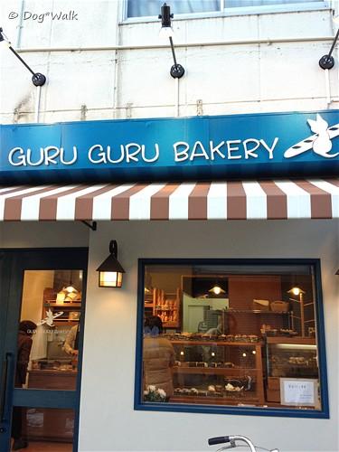 GURUGURU BAKERY