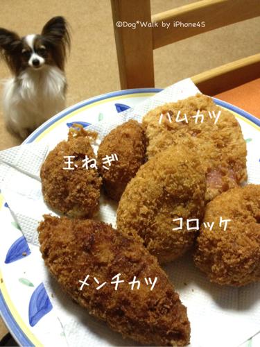 コロッケ他