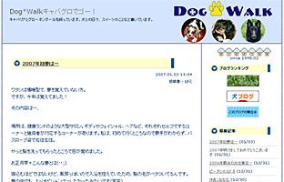 トップ画像2006