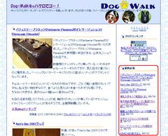 toppage20070816.jpg