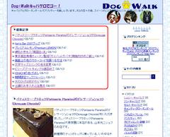 toppage20070817.jpg