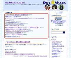 toppage20070818.jpg