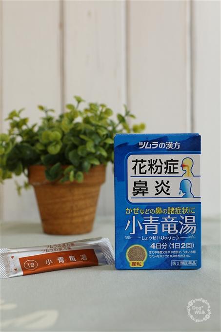 ツムラの小青龍湯市販薬