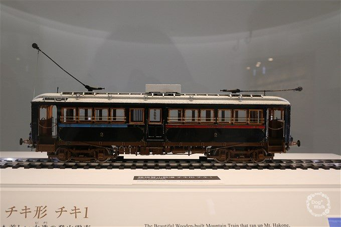 箱根登山鉄道 チキ形 チキ1