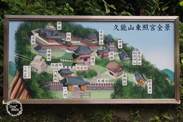 久能山東照宮案内図