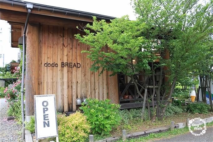 dodo BREAD(ドードーブレッド)