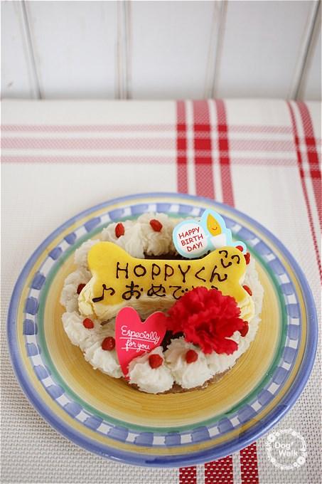 ホッピーのバースデーケーキ